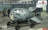 ソビエト 核爆弾 RDS-1