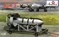 ソビエト 核爆弾 RDS-2
