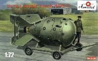 ソビエト 核爆弾 RDS-3