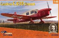 ドラ ウイングス1/48 エアクラフト プラモデルコードロン C.630 シムーン