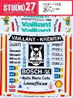 ポルシェ 934 ヴァイラント-クラマー #6 ニュルンベルク 200マイル / #7 デジョン 6時間 1976