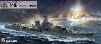 日本海軍 軽巡洋艦 夕張 ソロモン海戦時