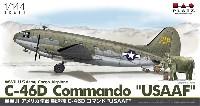プラッツ1/144 プラスチックモデルキットWW2 アメリカ陸軍 輸送機 C-46D コマンド USAAF