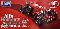 アルファロメオ 8C2300 ロードスター アルファロメオ110周年記念 (日本語対訳付き組立説明書付属)