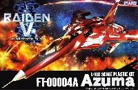 FT-00004A Azuma (雷電 5 Director's Cut)