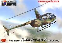 ロビンソン R44 レイブン 2 軍用機