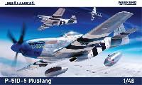 エデュアルド1/48 ウィークエンド エディションP-51D-5 マスタング