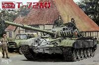 アミュージングホビー1/35 ミリタリーロシア陸軍 戦車 T-72M フルインテリア