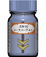 ガイアノーツ聖戦士ダンバイン カラーAM-02 オーラパープル 2