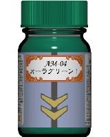 AM-04 オーラグリーン 1