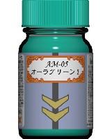 AM-05 オーラグリーン 2