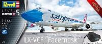 ボーイング 747-8F カーゴルックス LX-VCF フェイスマスク