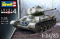 レベル1/35 ミリタリーソビエト T-34/85