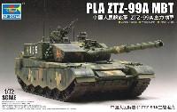 中国人民解放軍 ZTZ-99A 主力戦車