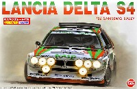NuNu1/24 レーシングシリーズランチア デルタ S4 '86 サンレモラリー マスキングシート付き