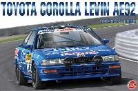 NuNu1/24 レーシングシリーズトヨタ カローラ レビン AE92 1989 スパ24時間レース