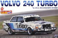 NuNu1/24 レーシングシリーズボルボ 240 ターボ 1986 ETCC ホッケンハイム ウィナー マスキングシート付き