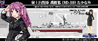 海上自衛隊 護衛艦 DD-110 たかなみ 自衛官 春日楓 3等海曹 常装冬服 フィギュア付き限定版