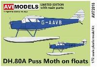 デ・ハビランド DH.80A プス・モス  水上機