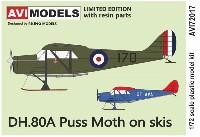 デ・ハビランド DH.80A プス・モス  雪上機