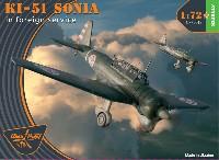 クリアープロップ1/72 スケールモデルKi-51 99式襲撃機 満洲国 & 戦後使用機