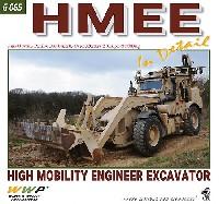 WWP BOOKSPHOTO MANUAL FOR MODELERS Green lineHMEE-1 高機動工兵掘削車 イン・ディテール