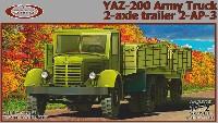 YAZ-200 7トン 軍用トラック w/2-AP-3 2軸トレーラー
