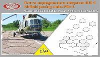 PSh-1 ロシア飛行場用 六角形タイル (280枚)