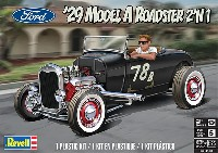 レベルカーモデル29 フォード モデルA ロードスター 2in1