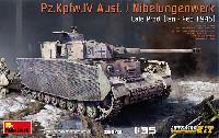 ミニアート1/35 WW2 ミリタリーミニチュア4号戦車J型 ニーベルンゲン工場製 後期型 (1945年1-2月) インテリアキット