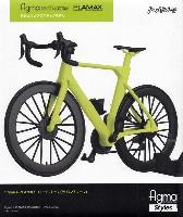 ロードバイク (ライムグリーン)