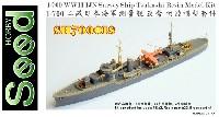 日本海軍 測量艦 筑紫