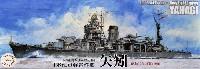 日本海軍 軽巡洋艦 矢矧 昭和20年/昭和19年