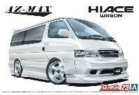 アズマックス KZH100 ハイエース '99 (トヨタ)