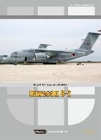カワサキ C-2 輸送機
