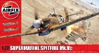 スーパーマリン スピットファイア Mk.5c