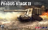 イギリス 駆逐戦車 FV4005 Stage 2