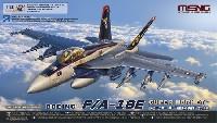 ボーイング F/A-18E スーパーホーネット