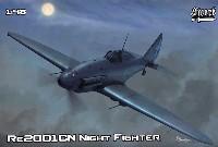 レジアーネ Re2001CN 夜間戦闘機