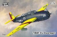 TBM-3U アベンジャー 標的曳航機
