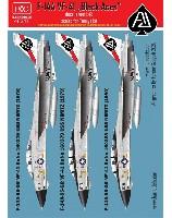 F-14A トムキャット VF-41 ブラックエイセス USS ニミッツ (タミヤ用)