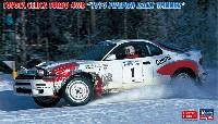 トヨタ セリカ ターボ 4WD 1993 スウェディッシュ ラリー ウィナー
