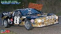 ランチア 037 ラリー グリフォーネ 1985 ERC