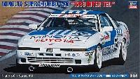 ミノルタ スープラ ターボ A70 1988 インターTEC