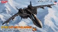 VF-19A SVF-440 デュラハンズ w/ファストパック & ハイマニューバ ミサイル