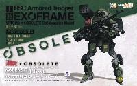 グッドスマイルカンパニーMODEROID (モデロイド)RSC装甲騎兵型 エグゾフレーム