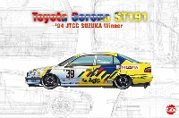 NuNu1/24 レーシングシリーズトヨタ コロナ ST191 1994 JTCC インターナショナル 鈴鹿500km ウィナー