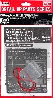 トヨタ コロナ ST191 1994 JTCC インターナショナル 鈴鹿500km ウィナー用 ディテールアップパーツ