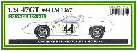 HSCコンバージョンキットロータス 47GT #44 ル・マン 1967