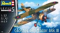 グロスター グラジエーター Mk.2